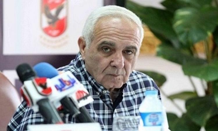 مجلس الأهلى يقبل اعتذار شيرين شمس ويختار مرجان بديلا له