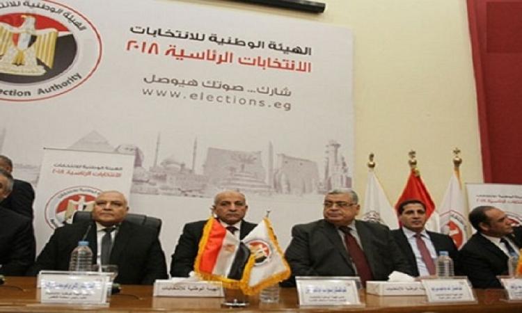 الهيئة الوطنية للانتخابات تطالب وسائل الاعلام بتوخى الدقة والتزام الحياد