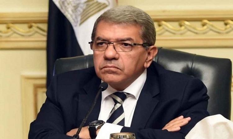 البنك الدولى: مصر تتقدم 25 مركزا فى مستوى شفافية الميزانية عالميا