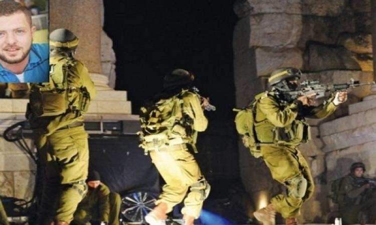 اسرائيل تقتل المطارد أحمد جرار فى عملية أمنية فى جنين