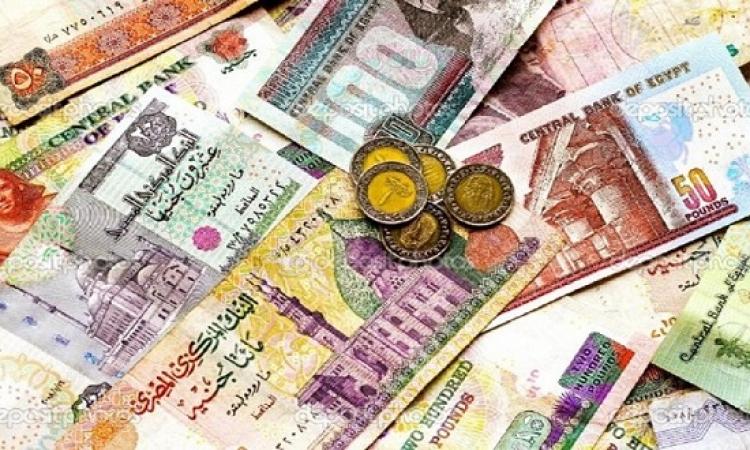 الاقتصاد المصرى .. نحو بيئة مناسبة للاستثمار