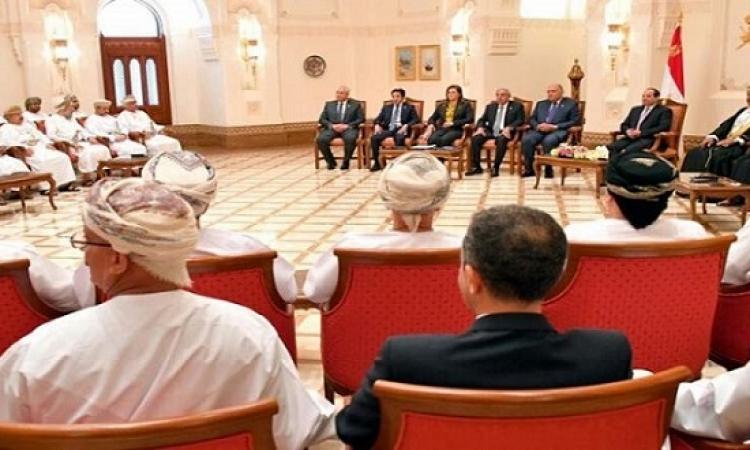 بالصور .. السيسى يلتقى رجال الأعمال والمستثمرين العمانيين فى ختام زيارته لسلطنة ُعمان