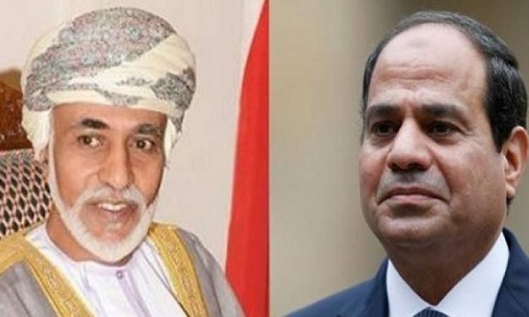 السيسى يبدأ غداً أول زيارة رسمية إلى سلطنة عمان