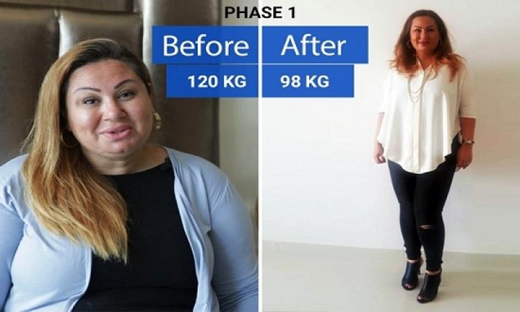 مدونة تخفض 22 كيلوجراماً من وزنها فى أقل من 12 أسبوعاً بفضل كوزمسيرج