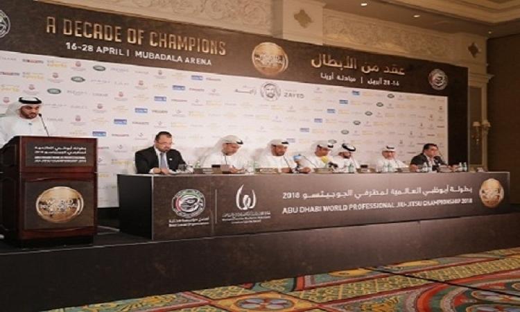 أبو ظبى تستضيف البطولة العالمية العاشرة لمحترفى الجوجيتسو