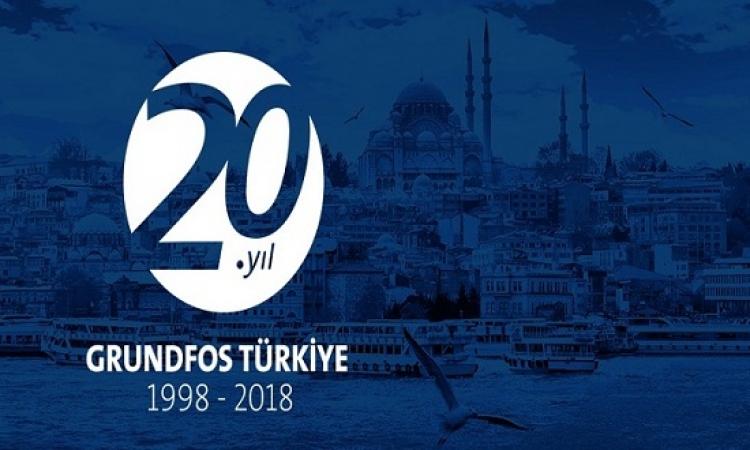 جروندفوس تحتفل بعامها العشرين في تركيا
