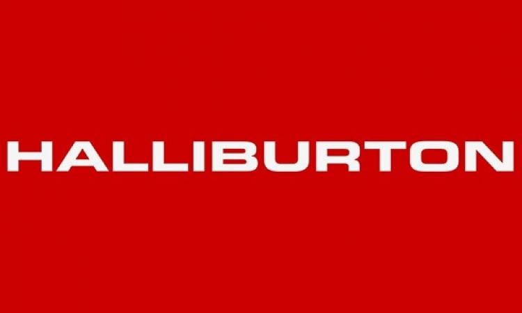 منشآت هاليبرتون بأنجولا تحصل على تسجيل كيو 2 للمواصفات من معهد البترول الأمريكى