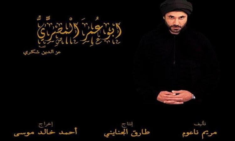 شبكة قنوات ON : أبو عمر المصرى لم يتعمد الإشارة للسودان الشقيق