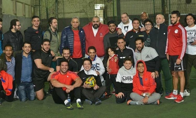 بالصور.. السبكى والرداد وهشام ماجد وشيكو بمباراة كرة قدم