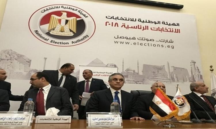 الوطنية للانتخابات تعلن ظهر اليوم النتيجة النهائية للانتخابات الرئاسية