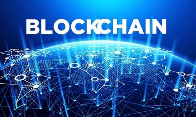 Blockchain.. العدالة الخطرة على النظام المصرفى