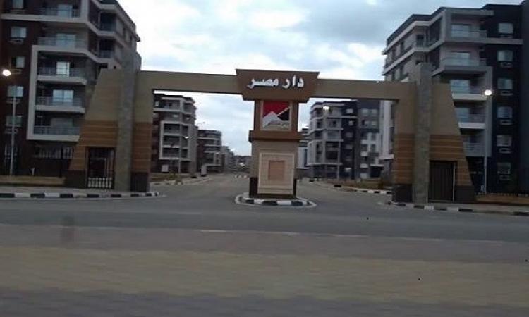 """بدء تسليم 456 وحدة بـ """"Janna"""" و288 وحدة بـ""""دار مصر"""" العبور 16 فبراير"""