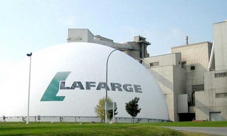 شكوى ضد لافارج للإسمنت بسبب انخفاض أسعار التصدير عن المحلي