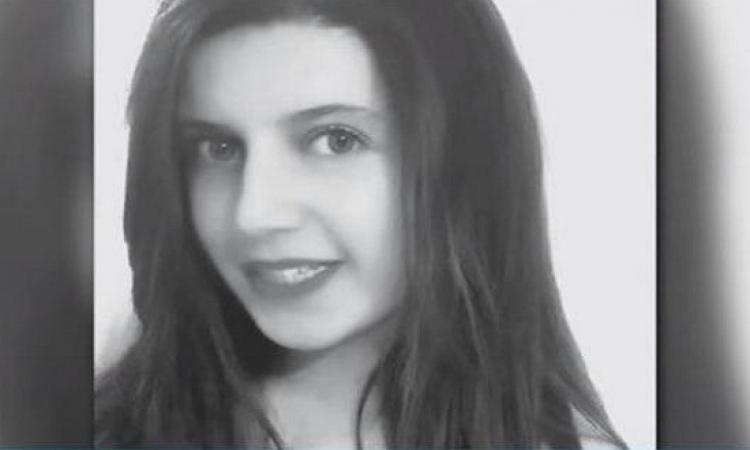 مصر تؤكد ضرورة محاسبة المتهمين بقتل الطالبة مريم في بريطانيا