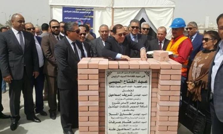 الحكومة تطلق مشروع لإنتاج «الميثانول» باستثمارات 230 مليون دولار