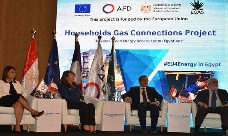أوروبا تؤمن احتياجاتها من الطاقة عبر الغاز المصري