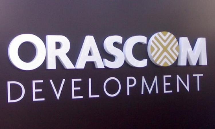 أوراسكوم للتنمية تنفذ مشروع مكادى هايتس باستثمارات 3 مليارات جنيه