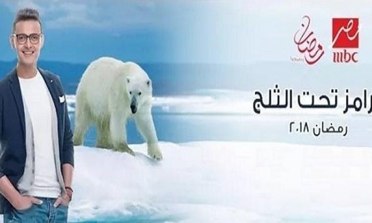 """قنوات """"أم بي سي"""" تراهن على برنامج رامز جلال للمنافسة في رمضان"""