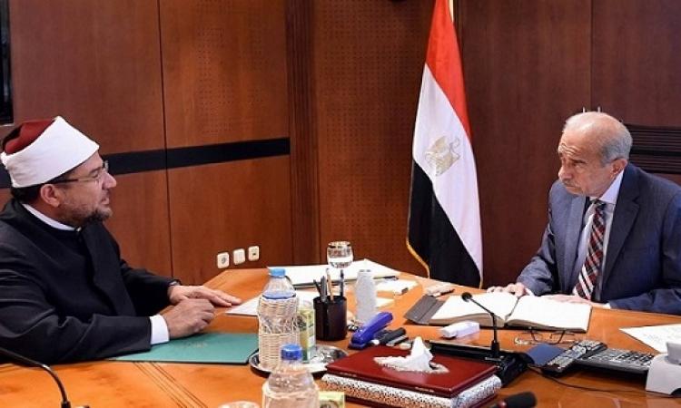 رئيس الوزراء يتابع مع وزير الأوقاف الاستعدادات لشهر رمضان