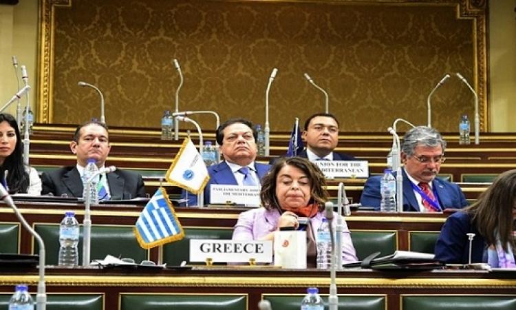 مكافحة الإرهاب تتصدر أعمال قمة رؤساء البرلمانات الأورومتوسطية