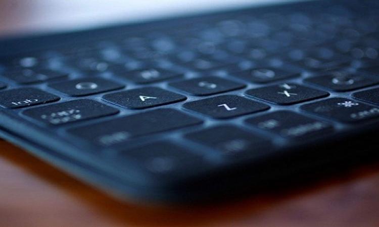 اختصارات للكيبورد تجعل استخدامك للكمبيوتر أسهل