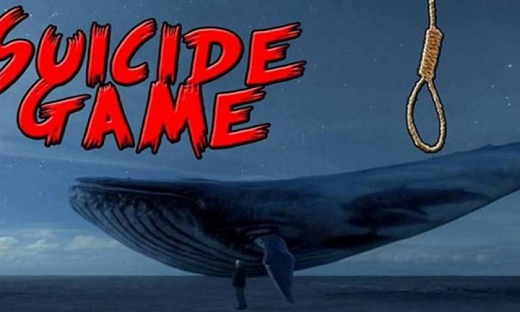 """تعرف على طرق إنقاذ طفلك لو ادمن لعبة """"الحوت الأزرق"""""""
