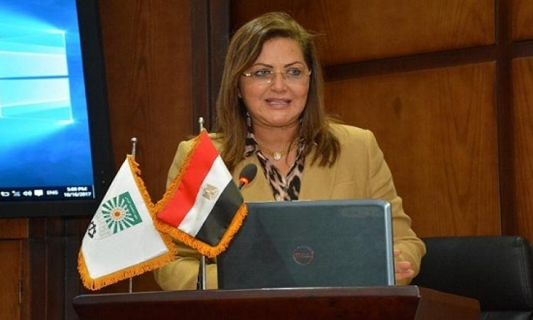 """هالة السعيد لـ""""بلومبرج"""": مصر تخطط لإنشاء أول صندوق سيادى قبل نهاية العام"""