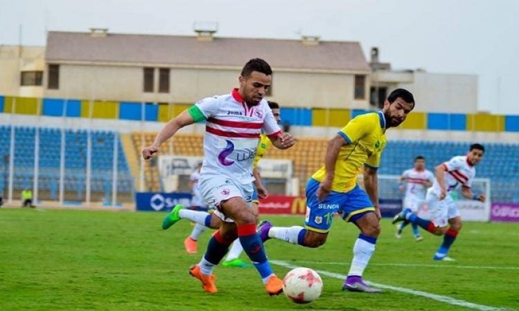مواجهة نارية بين الزمالك والإسماعيلي فى نصف نهائى كأس مصر