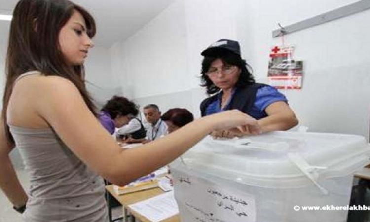 اللبنانيون ينتخبون برلمانا جديدا لأول مرة منذ 9 سنوات