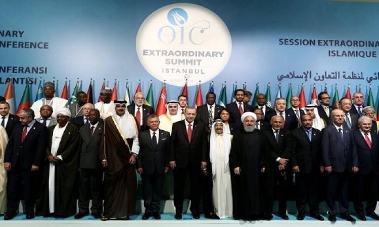 ننشر نص البيان الختامى للقمة الإسلامية حول التصعيد فى فلسطين