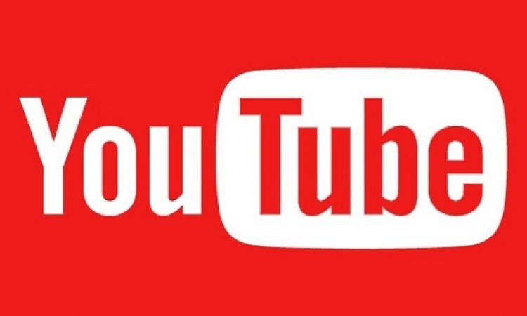 """حجب YouTube شهراً لعرضه """"الفيلم المسيئ للرسول"""""""