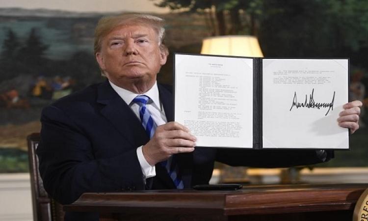 بعد الانسحاب الأمريكي من الاتفاق النووي .. أوراق واشنطن وخيارات طهران ؟!