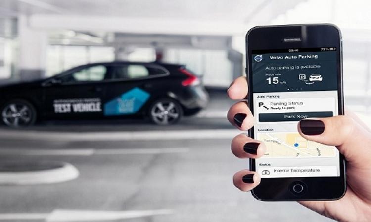 تطبيق لركن السيارات ذاتيًا