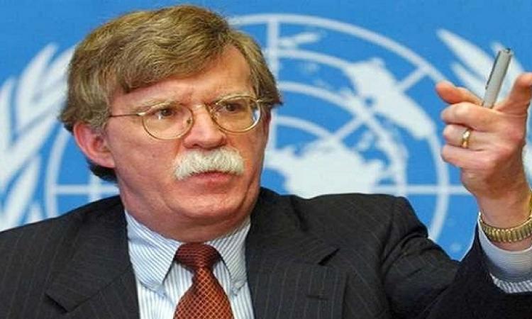 بولتون : هدفنا منع إيران من امتلاك صواريخ باليستية وليس فقط السلاح النووى