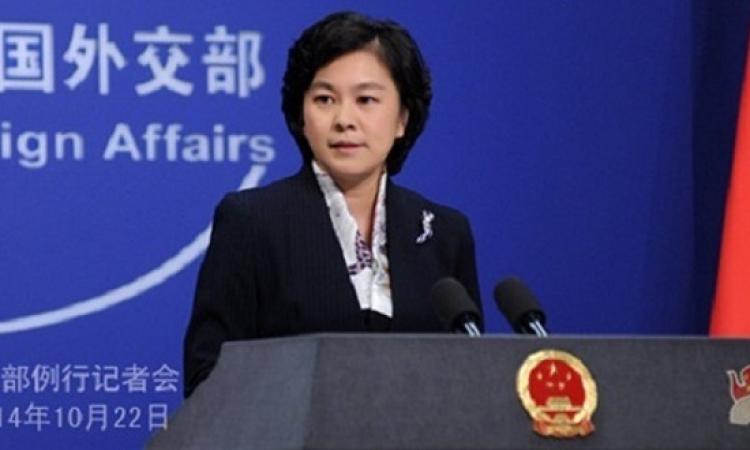 بكين تطالب بالإبقاء على الاتفاق النووى الإيرانى