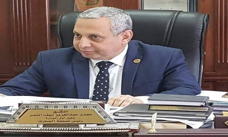 قرار مفاجىء لوزير المالية بتغيير رئيس مصلحة الجمارك