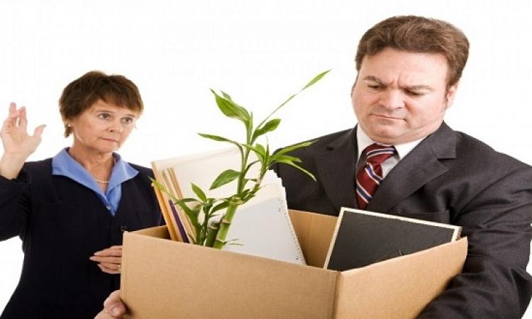عشر عادات سلبية قد تكلفك خسارة وظيفتك
