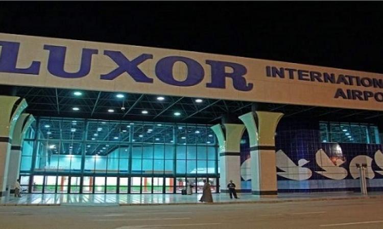 إعادة فتح مطار الأقصر بعد تحسن الأحوال الجوية