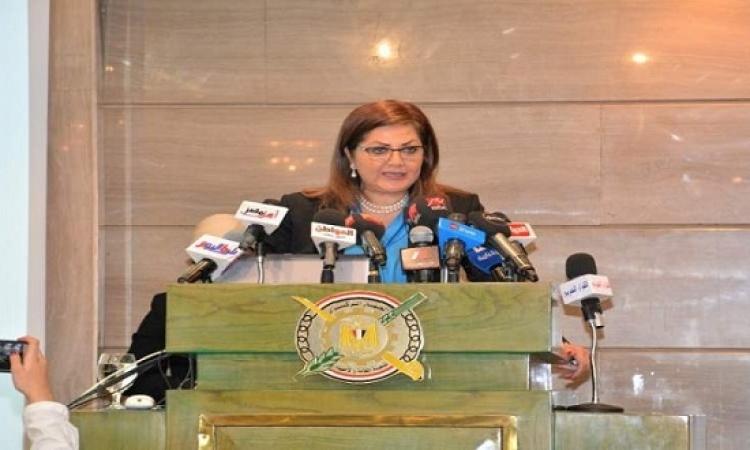 هالة السعيد : الإصلاحات الهيكلية الاقتصادية والاجتماعية عززت ثقة المجتمع الدولي فى الاقتصاد المصرى