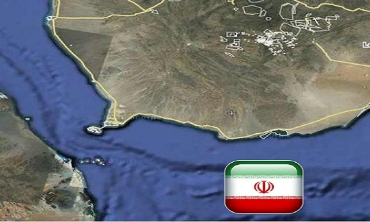 إيران ترسل مدمرة وحاملة مروحيات لخليج عدن وباب المندب