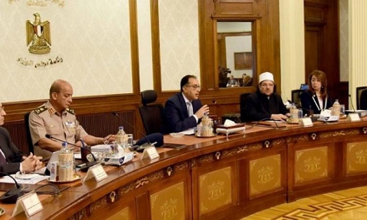 مجلس الوزراء برئاسة مدبولي يوافق على تعديل بعض أحكام قانون الإستثمار
