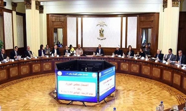 مجلس الوزراء يستعرض ملامح مشروع قانون الجمارك