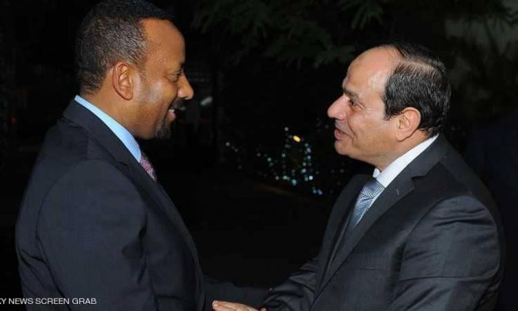 قمة مصرية اثيوبية بين السيسى وأبى اليوم يعقبها مؤتمر صحفى