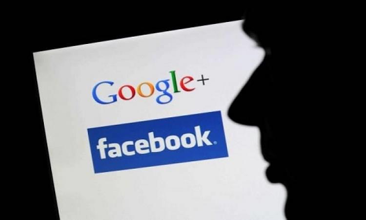 لجنة لبحث آلية تحصيل ضرائب إعلانات جوجل وفيس بوك