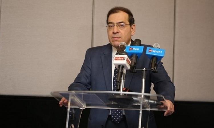 وزير البترول يشارك اليوم فى مؤتمر الغاز العالمى بواشنطن