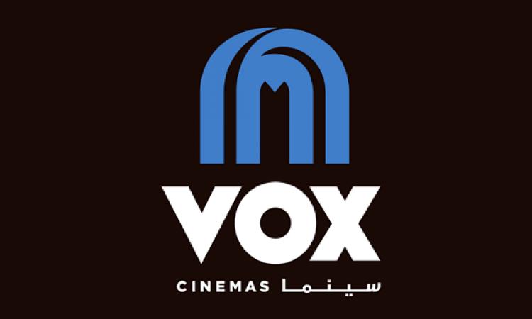 فيستا إنترتينمنت سوليوشنز تدعم قطاع إصدار تذاكر السينما الجديد بالسعودية