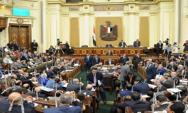 مجلس النواب يستعرض عدداً من تقارير اللجان النوعية
