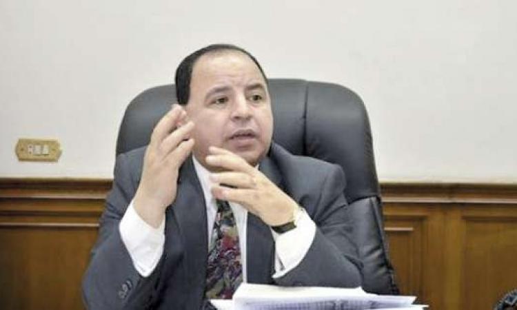 محمد معيط : خفض الدين الخارجي لأقل من 80 مليار دولار في 2021