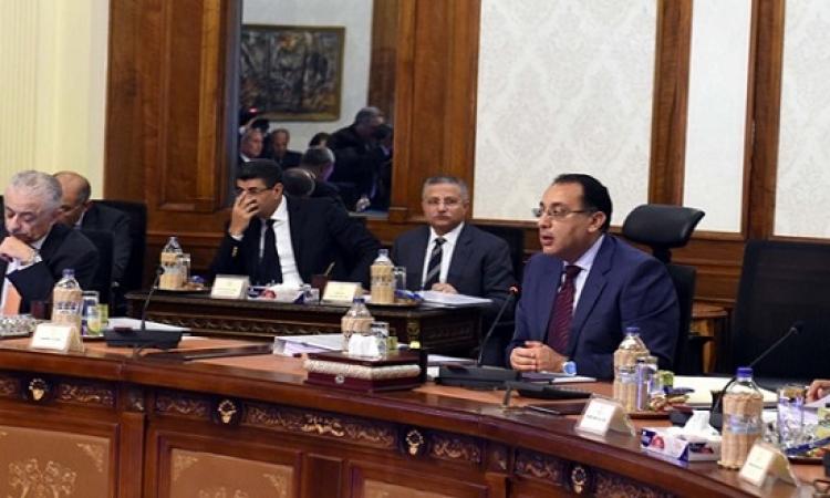 مصطفى مدبولى يرأس اليوم الاجتماع الاسبوعى للحكومة