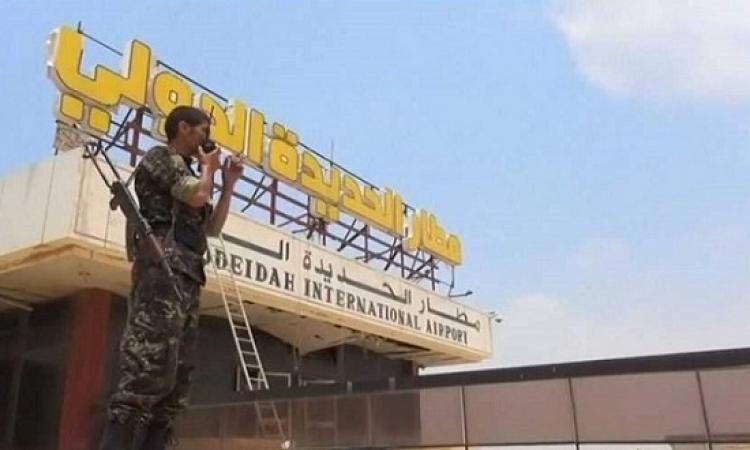 الجيش اليمنى يدخل المجمع الرئيسى لمطار الحديدة